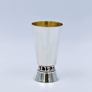גביע כסף בורא אוויר