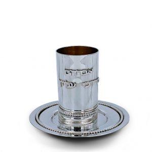 גביע צילינדר מבריק מעוטר בשורת פניני כסף על צלחת תואמת