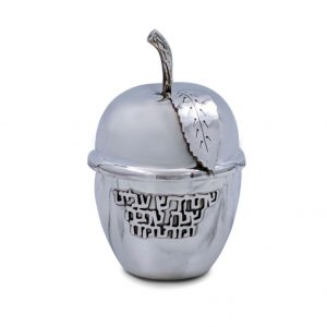 """כלי לדבש מעוצב ומהודר מכסף 925. כלי דמוי תפוח עץ בגימור מבריק. על גוף הכלי מולחמות המילים """"שתחדש עלינו שנה טובה ומתוקה"""", אשר נוסרו ידנית."""